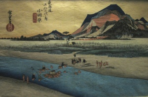 Musée Guimet: Ando Hiroshige (1797-1858). 53 stages of the Tôkaidô: Odawara